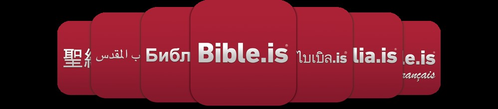 Bible.is picture